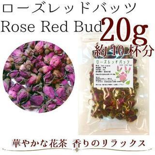 ローズレッドバッツ20g/Rose Red Bud(健康茶)