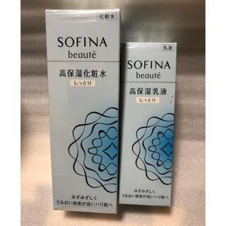 SOFINA - お値下げ♪ソフィーナ ボーテ 化粧水 乳液セット