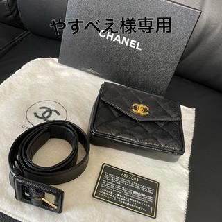 シャネル(CHANEL)のCHANEL ウエストポーチ【ヴィンテージ】(ウエストポーチ)