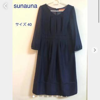 スーナウーナ(SunaUna)のスーナウーナ SUNAUNA 七分袖 タックワンピース 。ネイビー サイズ40(ひざ丈ワンピース)