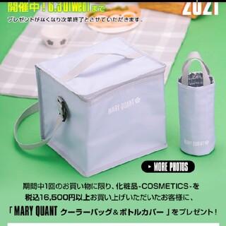 マリークワント(MARY QUANT)のMARY QUANT クーラーバッグ&ボトルカバーセット(弁当用品)