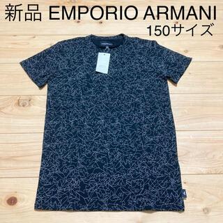 エンポリオアルマーニ(Emporio Armani)の新品 EMPORIO ARMANI エンポリオアルマーニ キッズ Tシャツ(Tシャツ/カットソー)