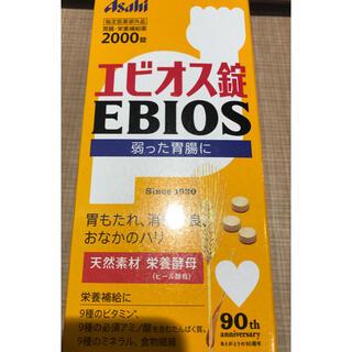 アサヒ(アサヒ)のエビオス 2000錠 3本(その他)
