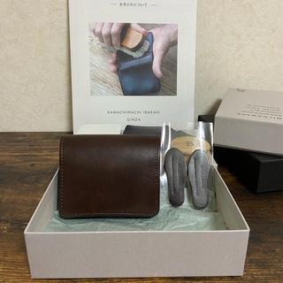ガンゾ(GANZO)のワイルドスワンズkf003(折り財布)