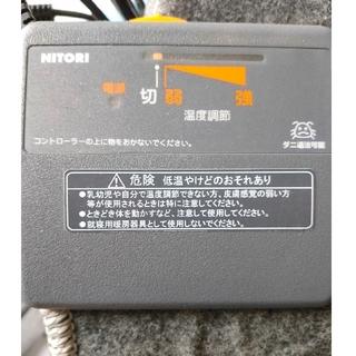 ニトリ(ニトリ)のNITORI 1畳 ホットカーペット(ホットカーペット)