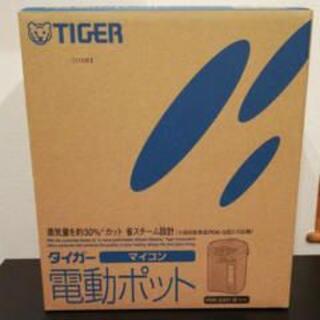 TIGER - タイガー・マイコン電動ポット PDR-G301 W  ホワイト 3.0L