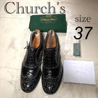 church's バーウッド スタッズ