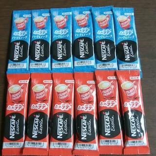 Nestle - コーヒーミックス  12本