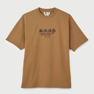 エイチアンドエイチ(H&H)のBlack eye patch H&M コラボTee sizeXL(Tシャツ/カットソー(半袖/袖なし))