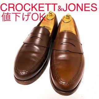 Crockett&Jones - 622.CROCKETT&JONES MAINE ペニーローファー 6.5E