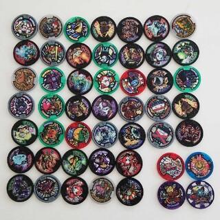 妖怪ウォッチ 妖怪メダル  49枚(キャラクターグッズ)