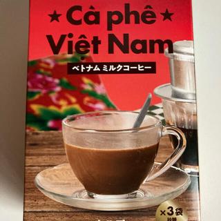 カルディ(KALDI)のカルディ ベトナムミルクコーヒー(コーヒー)