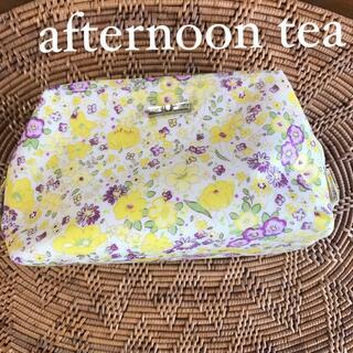 アフタヌーンティー(AfternoonTea)の美品 アフタヌーンティー ポーチ 撥水 小花 黄色afternoon tea(メイクボックス)