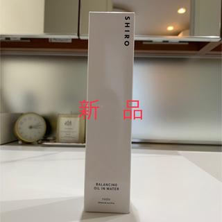 シロ(shiro)のSHIRO ゆずオイルインウォーター 120mL(化粧水/ローション)