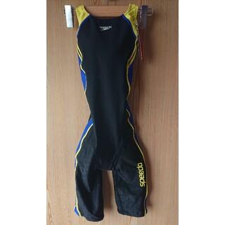 SPEEDO - speedo lap swim