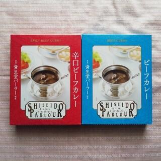 シセイドウ(SHISEIDO (資生堂))の資生堂パーラー銀座 ビーフカレー辛口ビーフカレー セット(レトルト食品)
