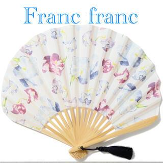 フランフラン(Francfranc)のフランフラン 花 扇子 新品 ♡ ローラアシュレイ ラルフローレン ビームス 好(その他)