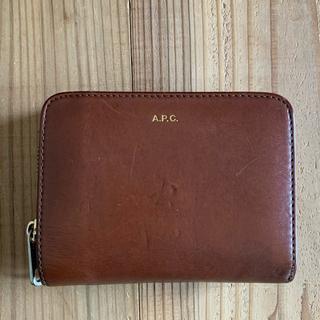 アーペーセー(A.P.C)のAPC(アーペーセー)財布(ブラウン)二つ折り(財布)