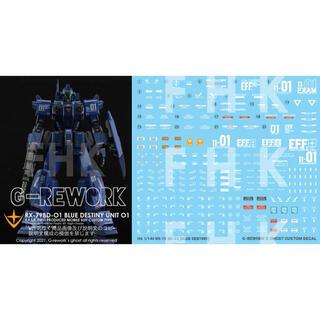 HG ブルーディスティニー 1号機 G-REWORK製 水転写デカール(模型製作用品)