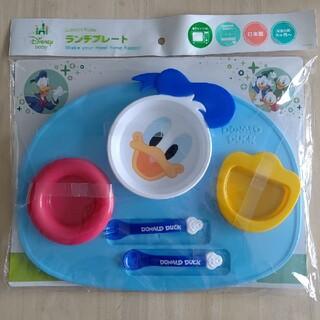 ディズニー(Disney)の離乳食 食器 ベビー食器 ランチプレート ディズニー ドナルド(離乳食器セット)