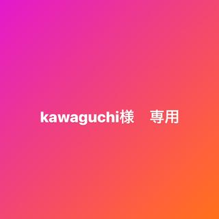 シャネル(CHANEL)のkawaguchi様 専用(ヘアゴム/シュシュ)