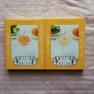 シセイドウ(SHISEIDO (資生堂))の資生堂パーラー グルテンフリー スープセット 各140g(ダイエット食品)