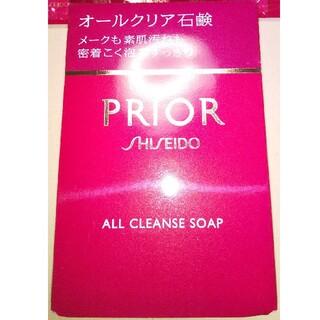 SHISEIDO (資生堂) - プリオールオールクリア石鹸100 G