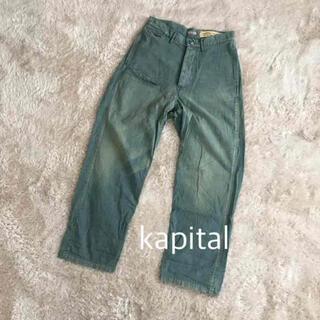 キャピタル(KAPITAL)のKAPITAL キャピタル シャンブレーパンツ シンチバック フィッシュ(デニム/ジーンズ)