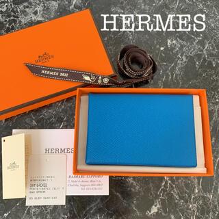 Hermes - ★美品★エルメス カードケース カルヴィ エプソン ブルーザンジバル