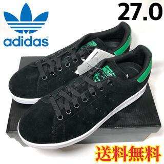 アディダス(adidas)の【新品】アディダス スタンスミス スニーカー ブラック グリーン 27.0(スニーカー)