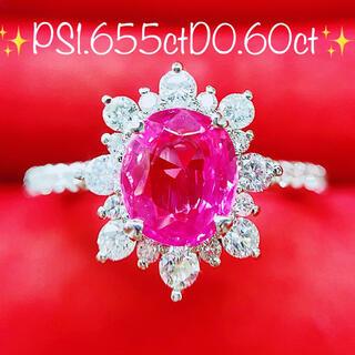 ★1.655ct★✨ピンクサファイア&0.60ctダイヤモンドプラチナリング指輪(リング(指輪))