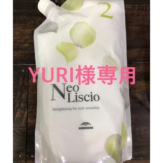ミルボン(ミルボン)のミルボン ネオリシオ ストレート2剤(パーマ剤)