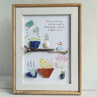 シーグラスアート小鳥と植物*°♡o(アート/写真)