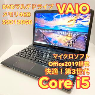 SONY - MSオフィス2019付SONY VAIO  SSD128G DVDドライブ搭載