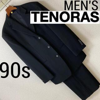 メンズティノラス(MEN'S TENORAS)の90s◆メンズ ティノラス◆セットアップ ツーピース スーツ ワイドパンツ L(セットアップ)