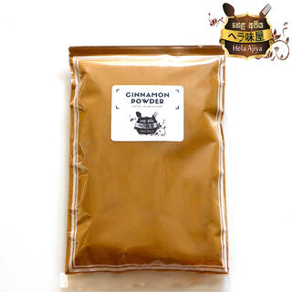インド産の香り良いシナモンパウダー100g 保存に便利なチャック式袋(調味料)