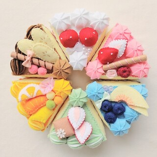 フェルトハンドメイド おままごと 6種類のケーキセットNo.198(おもちゃ/雑貨)