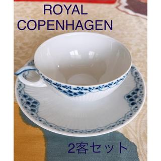 ROYAL COPENHAGEN - ロイヤルコペンハーゲン プリンセス【カップ&ソーサ】2客セット