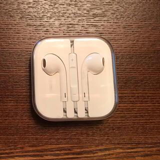 アップル(Apple)の未使用 アップル純正イヤホン iPhone 6 付属品(ヘッドフォン/イヤフォン)