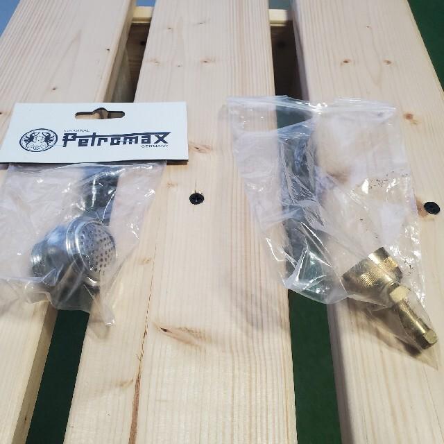 Petromax(ペトロマックス)のペトロマックス HK500 未使用 リフレクター ケース その他オプション   スポーツ/アウトドアのアウトドア(ライト/ランタン)の商品写真