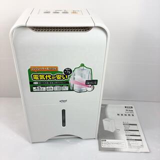 アイリスオーヤマ - アイリスオーヤマ 【IRIS】衣類除湿乾燥機 EJC-65N コンプレッサー式