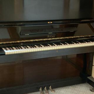 アップライトピアノ ATLAS A22H 国産 アトラス ピアノ