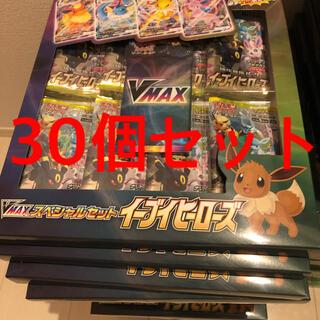 ポケモン(ポケモン)のポケモンカード イーブイヒーローズ VMAXスペシャルセット 【30個セット】(Box/デッキ/パック)