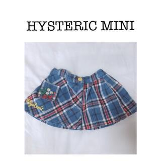 ヒステリックミニ(HYSTERIC MINI)のスカート90cm(スカート)