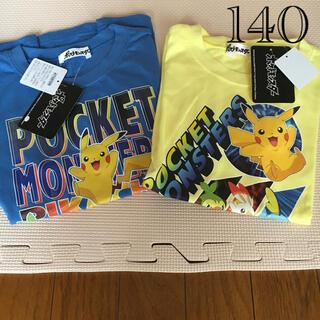 ポケモン(ポケモン)の新品未使用  タグ付き  ポケットモンスター  ポケモン Tシャツ  140 (Tシャツ/カットソー)