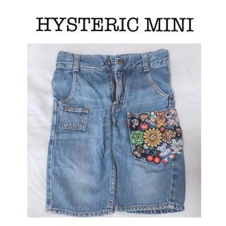 ヒステリックミニ(HYSTERIC MINI)のパンツ デニム(パンツ/スパッツ)
