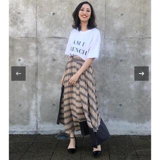 アンナケリー(Anna Kerry)の【最終価格】Praia プライア チェック配色スカート 新品タグ付(ロングスカート)