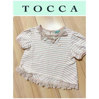 トッカ(TOCCA)のおリボン トップス 半袖 ボーダー(Tシャツ/カットソー)
