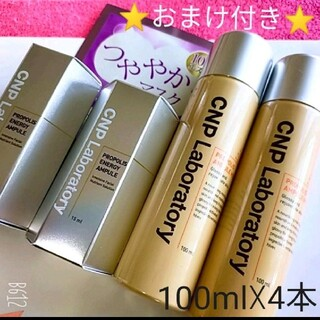 エイボン(AVON)の【新品♥未開封】⭐エイボン化粧品⭐セラム&ミストセット⭐(化粧水/ローション)