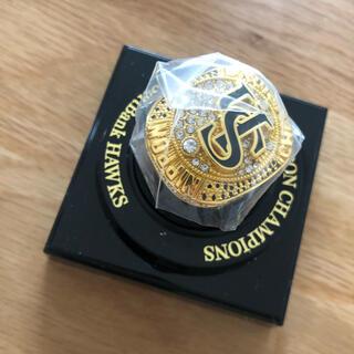 福岡ソフトバンクホークス - ソフトバンク ホークス HAWKS チャンピオンリング 指輪 非売品 記念リング